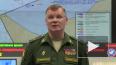 В Минобороны опровергли сообщения об ударах России ...