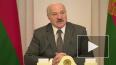 Лукашенко пообещал рассказать о происхождении коронавиру...