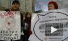 «Марш против ненависти» стал маршем против Милонова