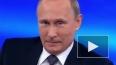 Путин попросил военного в отставке купить жене собаку