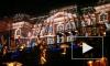 Закрытие фонтанов в Петергофе в 2015 году: программа праздника, цена входного билета
