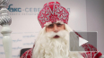 Дед Мороз приедет на Дворцовую площадь на волшебном ...