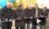 Динамо отметило юбилей открытием теннисного центра