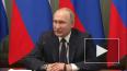 """Песков рассказал об отношении Путина к """"иконам"""" с ..."""