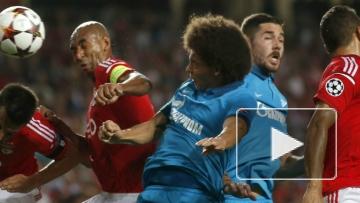 Зенит против Португалии