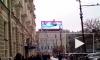 Руферы прогулялись по видеоэкрану на площади Восстания