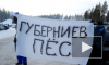 Вячеслав Малафеев подал в суд на Дмитрия Губерниева