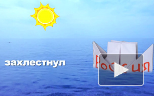 Россия утопает в алкоголе
