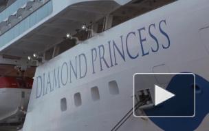 Число заразившихся коронавирусом на лайнере в Японии выросло до 218