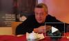 «Гражданин поэт» Михаил Ефремов перевоплотился в Эгмонта