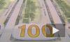 Эксперты назвали регионы России с самыми высокими ценами на ЖКУ