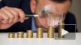 Песков ответил на вопрос о низких доходах в России