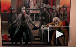 ПУТЕШЕСТВУЯ ПО ТЕАТРУ МИРА: выставка Дитера М. Вайденбаха в Эрарте