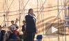 На концерте в поддержку Валентины Матвиенко споет Василий Герелло