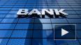 Ротенберг проиграл суд по иску к финским банкам