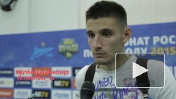 "Тарас Бурлак о Виллаш-Боаше и атмосфере в ""Зените"""