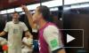 Опубликовано видео из раздевалки нашей сборной после победы над Испанией