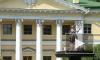 Шойгу отменил выселение Военно-медицинской академии из центра Петербурга
