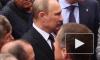 Президент России Владимир Путин получил в подарок на день рождения от японского премьер-министра спиннинги
