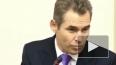 Павлу Астахову не избежать заслуженной отставки после ...