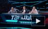 """""""Танцы"""" на ТНТ: ростовчане устраивают отжиг перед звездным жюри"""