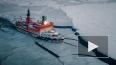 На Балтийском заводе заложат третий ледокол проекта ...