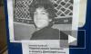 В Грозном расклеили листовки в защиту террориста Царнаева