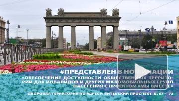 Московсикй район