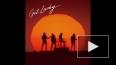 Daft Punk презентовали новую песню Get Lucky