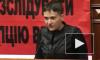 Савченко предрекла Верховной раде ужасное будущее, а всем депутатам - погибель