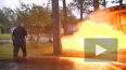 Под Новосибирском в научном центре вирусологии взорвался ...