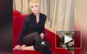 Кристина Орбакайте отменила концерты из-за сломанной ноги