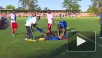 Футболист умер на поле