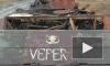 Новости Новороссии: в аэропорту Донецка завязался танковый бой, ополчение нанесло удар по позициям ВСУ в Счастье