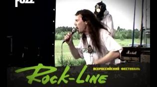 Rock-Line 2011