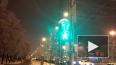 Сумасшедший светофор вводит в заблуждение пешеходов ...
