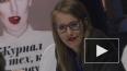 СМИ сообщили об отъезде Ксении Собчак из России