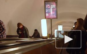 К 2032 году в Петербурге появятся 29 новых станций метро