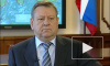 Ликвидация аварийного жилья в Ленобласти обойдется в 6 млрд рублей