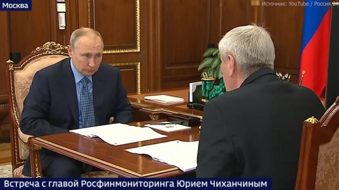 Путин попросил доложить о мониторинге расходования бюджетных средств