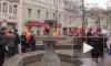 РПЦ заявила о непричастности к поджогу офиса Алексея Учителя
