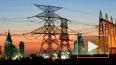 В День энергетика россияне подготовили поздравления ...