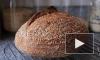 В России с 1 ноября изменились ГОСТы на хлеб