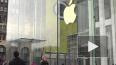 Apple закрывает магазины за пределами Китая из-за ...