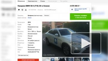 Олимпийский чемпион продал BMW