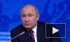 Путин поручил подготовить симметричный ответ на запуск новой ракеты США