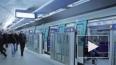 В Петербурге появится новая линия метро