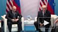 В Кремле прокомментировали идею Трампа пригласить ...