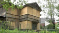 Мурино лишают исторического наследия