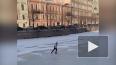 Отчаянный фигурист прокатился на коньках по льду Мойки